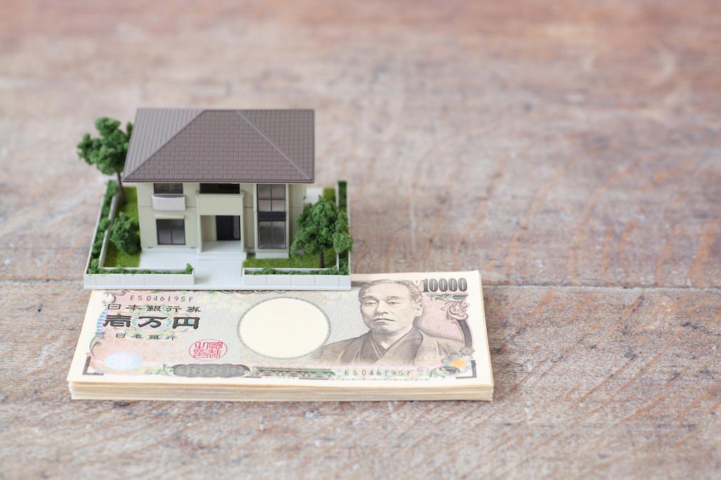 ふるさと納税は、住宅ローン控除がある場合はどうなる?