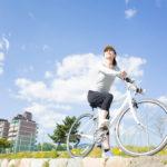 楽天 ふるさと納税で自転車が手に入る!