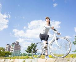 10万円以内の寄附でもOK!ふるさと納税で自転車をもらおう!